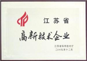 高新技术企业2012