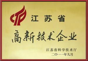 高新技术企业2011