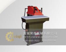 hq-2c/22-27随动式液压摆臂裁切成型机