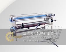 hq-020h型斜裁卷布机