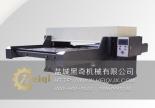 hq-1a系列电脑控制四柱双油缸单、双边自动进料摆臂式液压裁断机