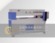hq-3/40-60-80-100精密四柱液压平面裁切成型机