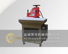 hq-2c/18微电脑液压摆臂裁切成型机
