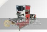 hq-019e型超声波反光材料复合压花机